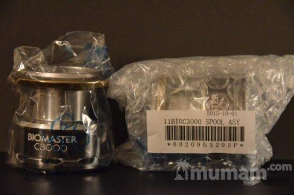 Шпуля для shimano biomaster 3000